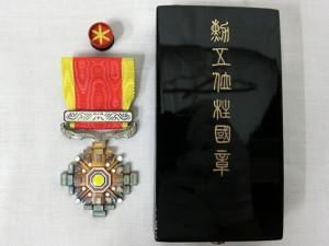 満州国勲章 勲五位柱国章