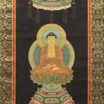 仏画 釈尊御絵像をお買い受けいたしました