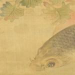 伊藤若冲の掛軸鯉図をお買受けいたしました