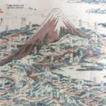 葛飾北斎 東海道名所一覧鳥瞰図をお買い受けしました
