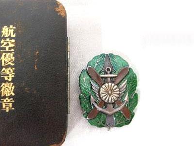 帝国海軍の勲章、徽章を宅配買取でお買い受けしました