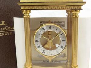 渋谷買取時計